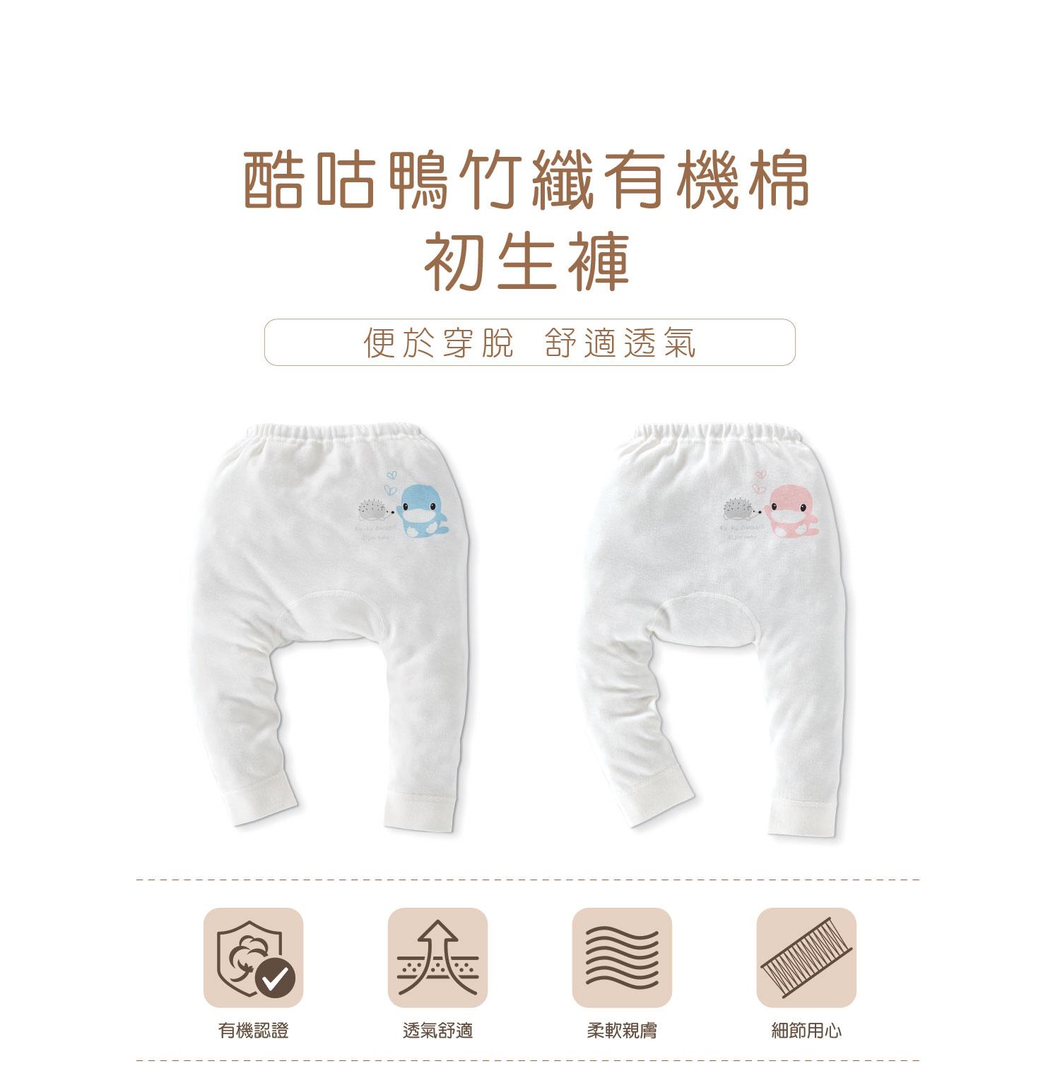 proimages/Cottons&BabyClothing/Organic_Bamboo/2770/2770_1.jpg