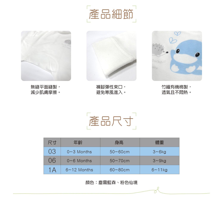proimages/Cottons&BabyClothing/Organic_Bamboo/2770/2770_2.jpg