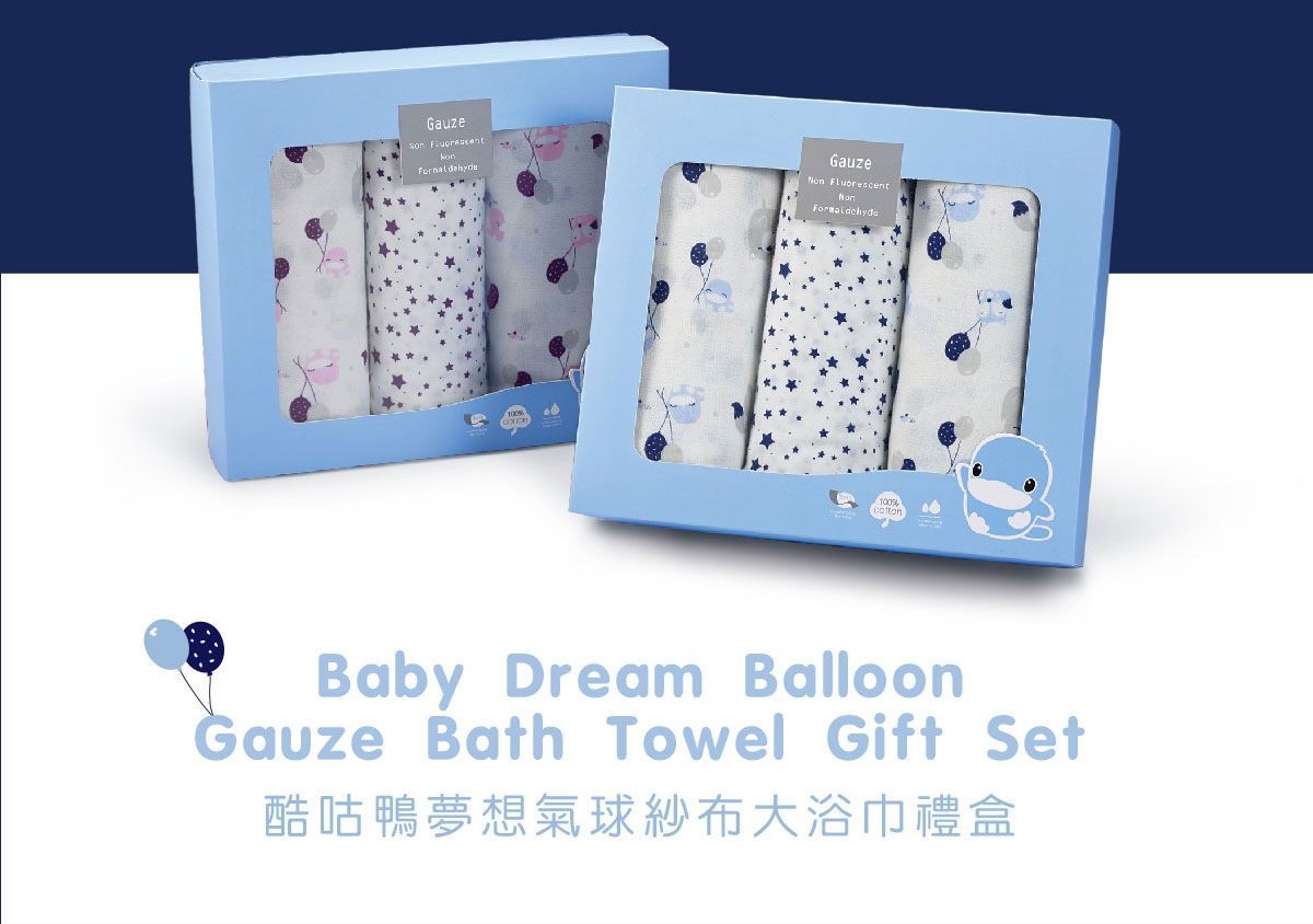 proimages/Gift_Box/2771/2771-紗布禮盒3件組-EDM-2.jpg