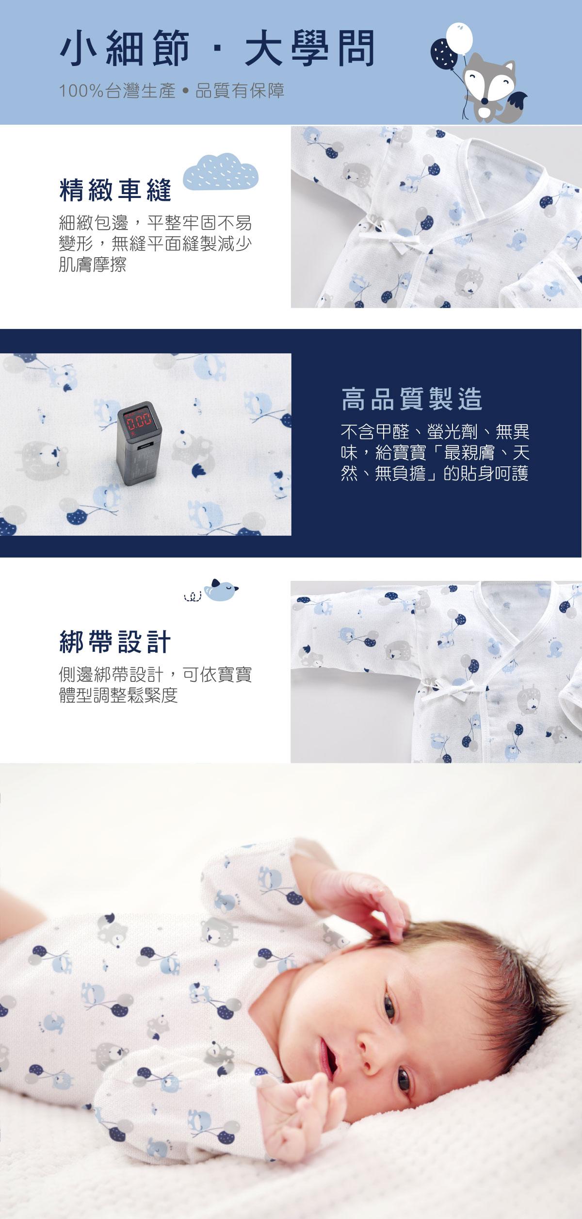 proimages/Gift_Box/2772/2772-經典紗布禮盒8件組-EDM-10.jpg