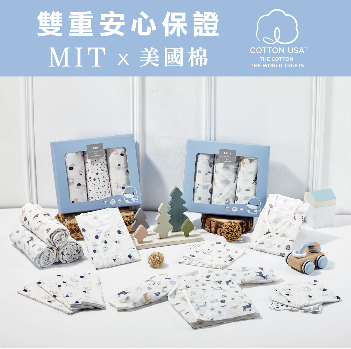 proimages/Gift_Box/2772/2772-經典紗布禮盒8件組-EDM-16.jpg