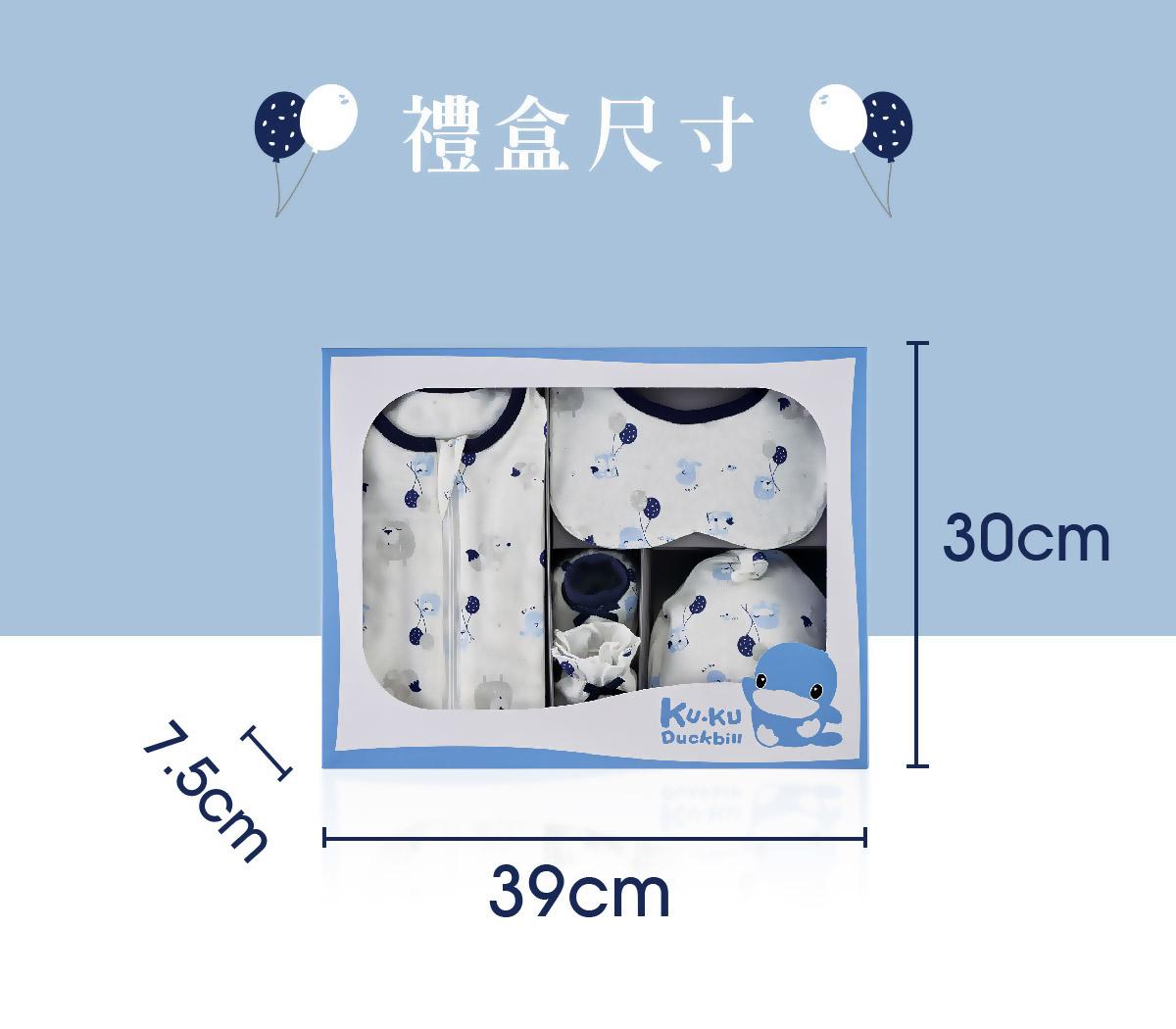 proimages/Gift_Box/2773/2773-夢想氣球包巾禮盒EDM-13.jpg