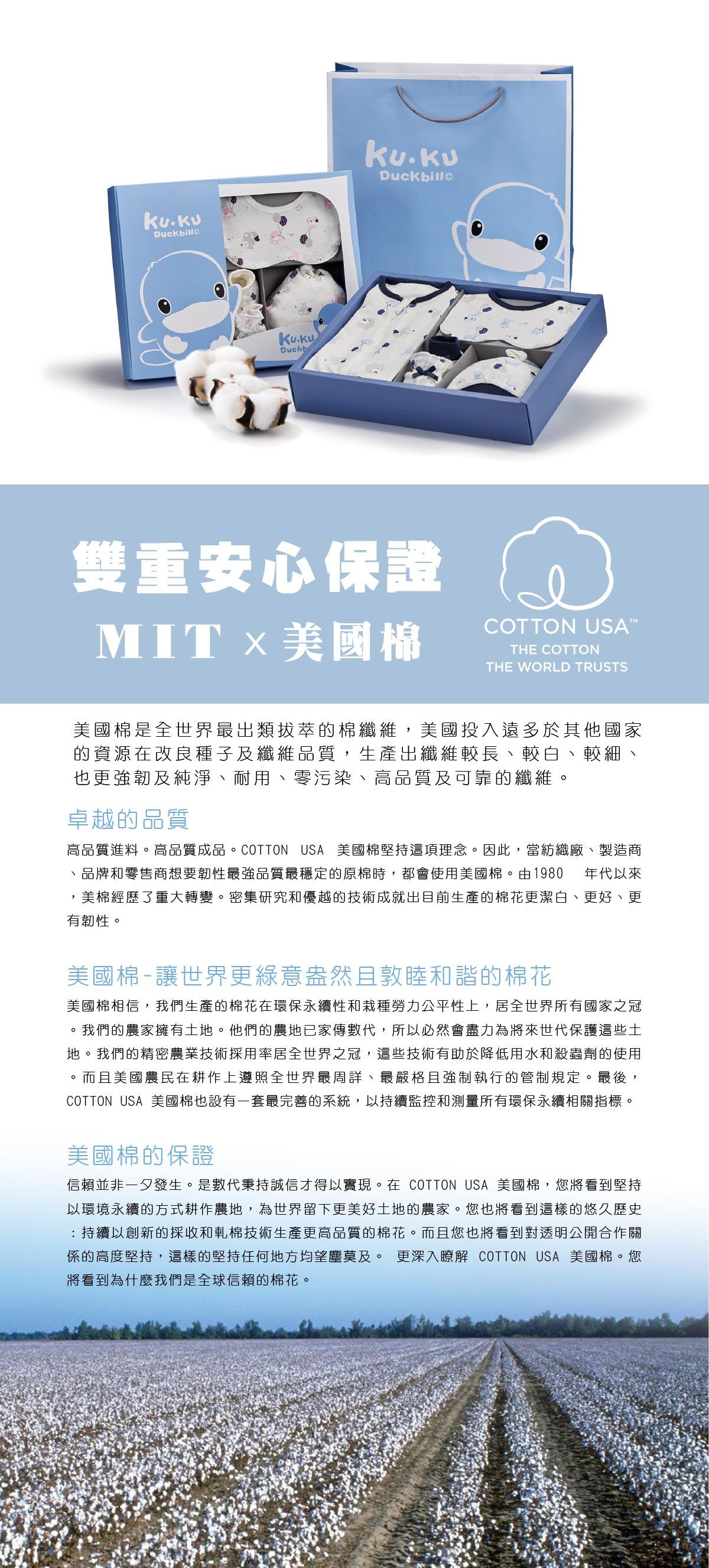 proimages/Gift_Box/2773/2773-夢想氣球包巾禮盒EDM-14.jpg