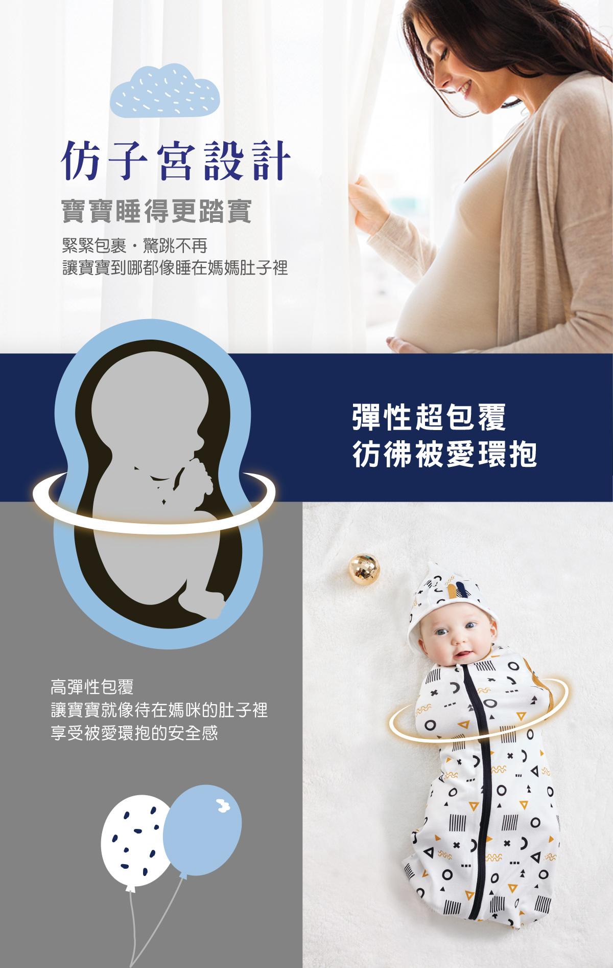 proimages/Gift_Box/2775/2775-經典包巾禮盒EDM-5.jpg