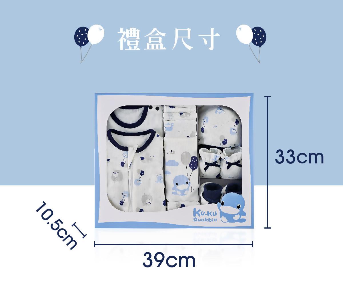proimages/Gift_Box/2775/2775-經典包巾禮盒EDM-13.jpg