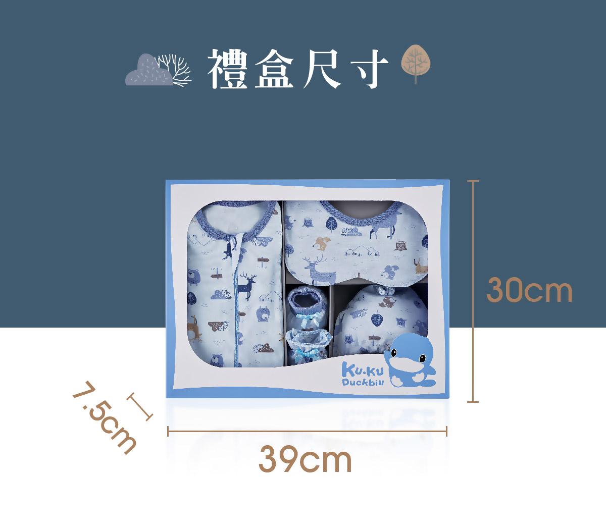 proimages/Gift_Box/2778/2778-北歐迷境森林包巾豪華禮盒EDM-13.jpg