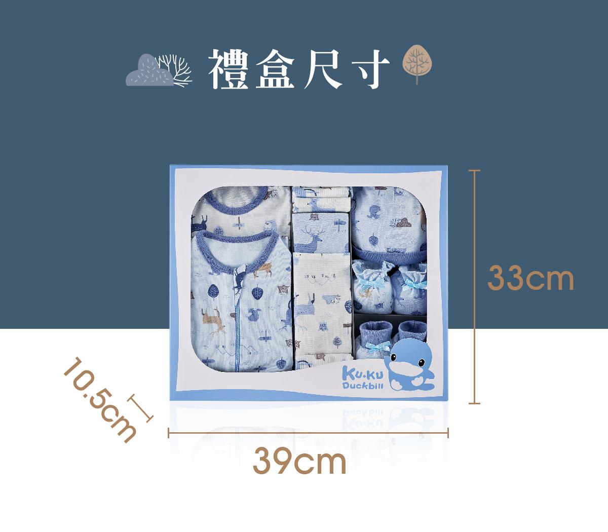 proimages/Gift_Box/2779/2779-北歐迷境森林包巾豪華禮盒EDM-13.jpg