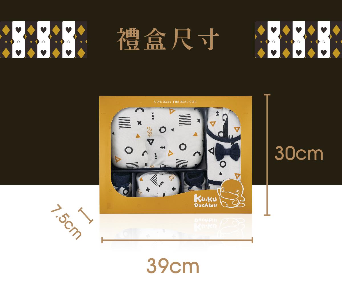 proimages/Gift_Box/2780/2780-奢華包巾禮盒EDM-12.jpg