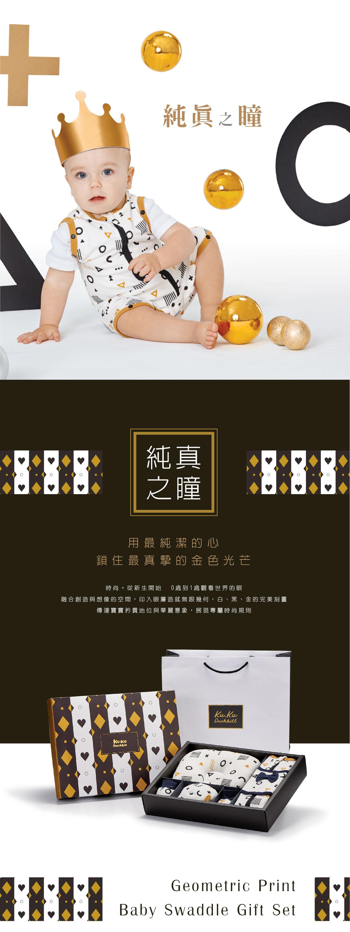 proimages/Gift_Box/2780/2780-奢華包巾禮盒EDM-1.jpg
