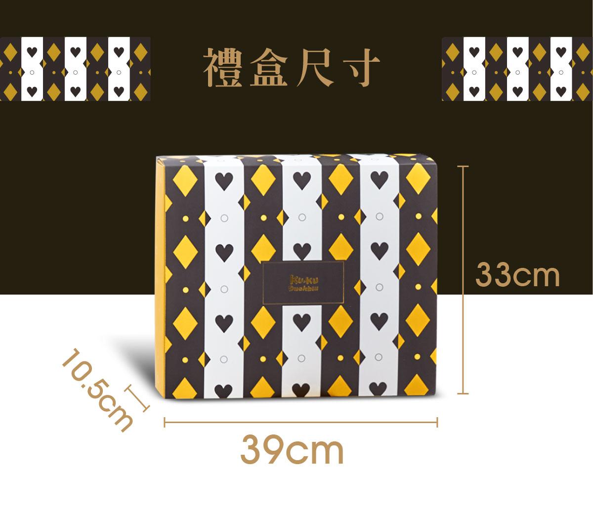 proimages/Gift_Box/2781/2781-奢華包巾16件組禮盒EDM-13.jpg