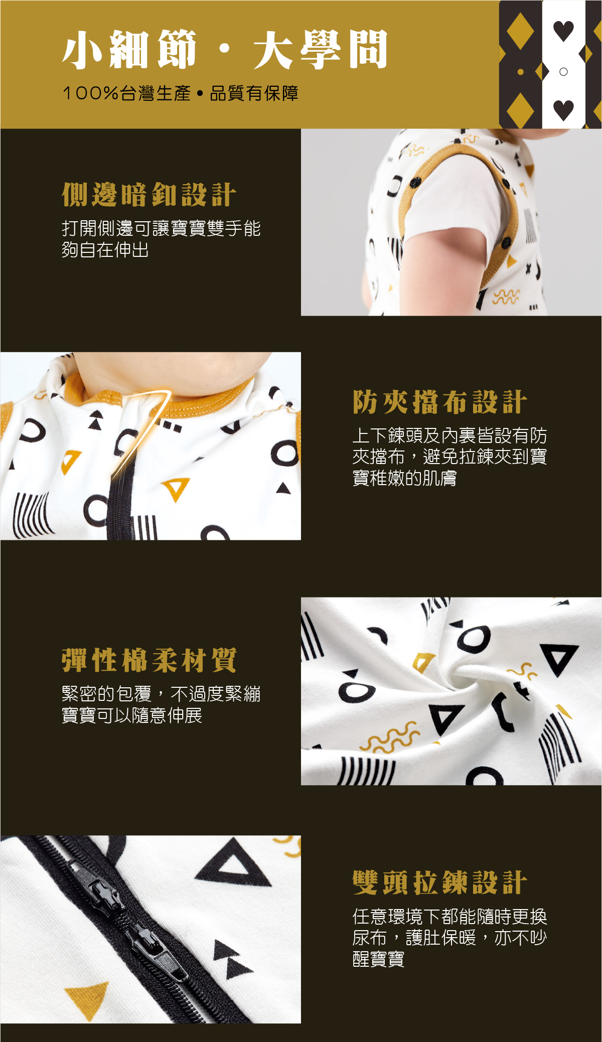proimages/Gift_Box/2781/2781-奢華包巾16件組禮盒EDM-8.jpg