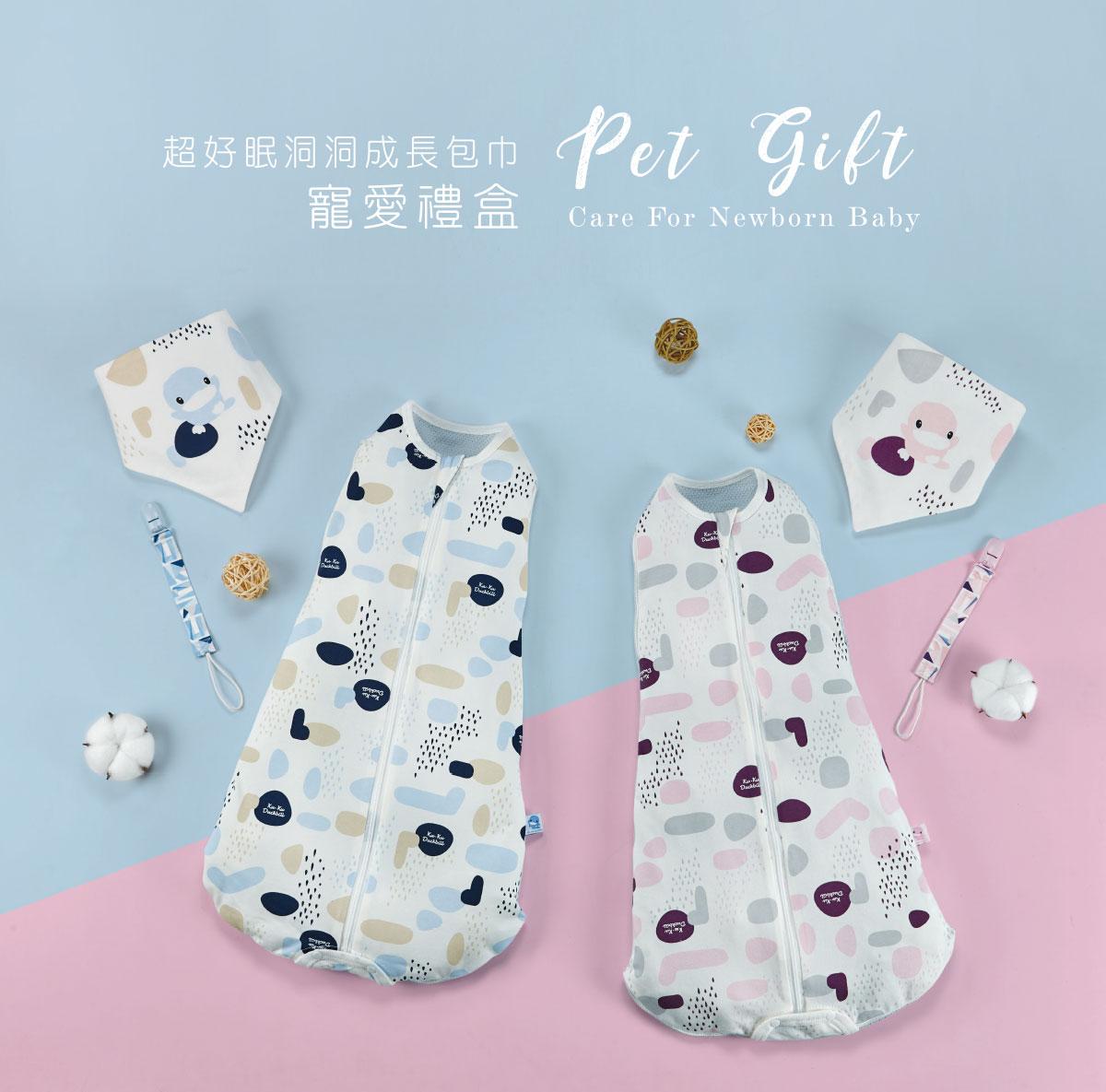 proimages/Gift_Box/2794/2794-洞洞包巾禮盒EDM-1.jpg