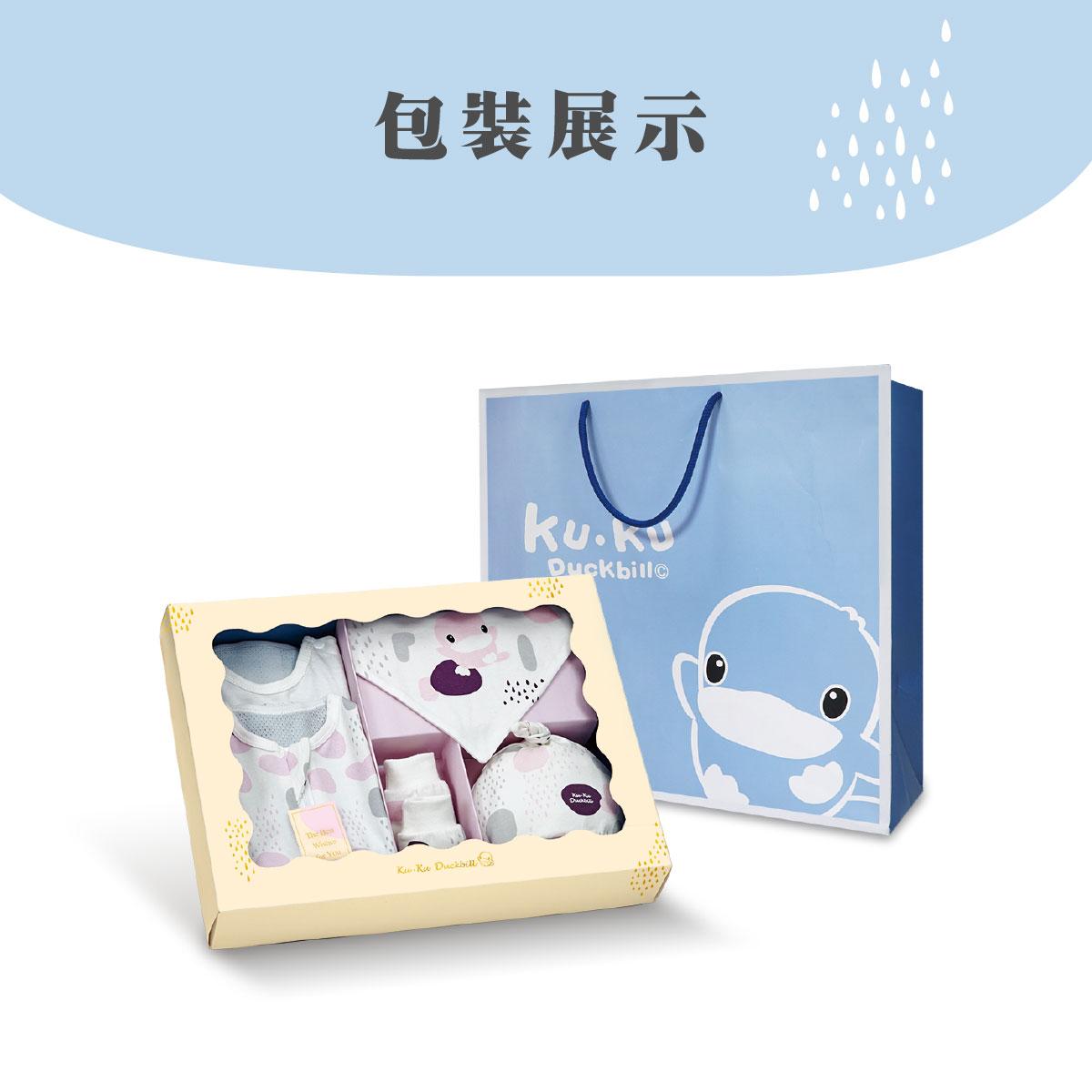 proimages/Gift_Box/2795/2795-洞洞包巾禮盒EDM-15.jpg