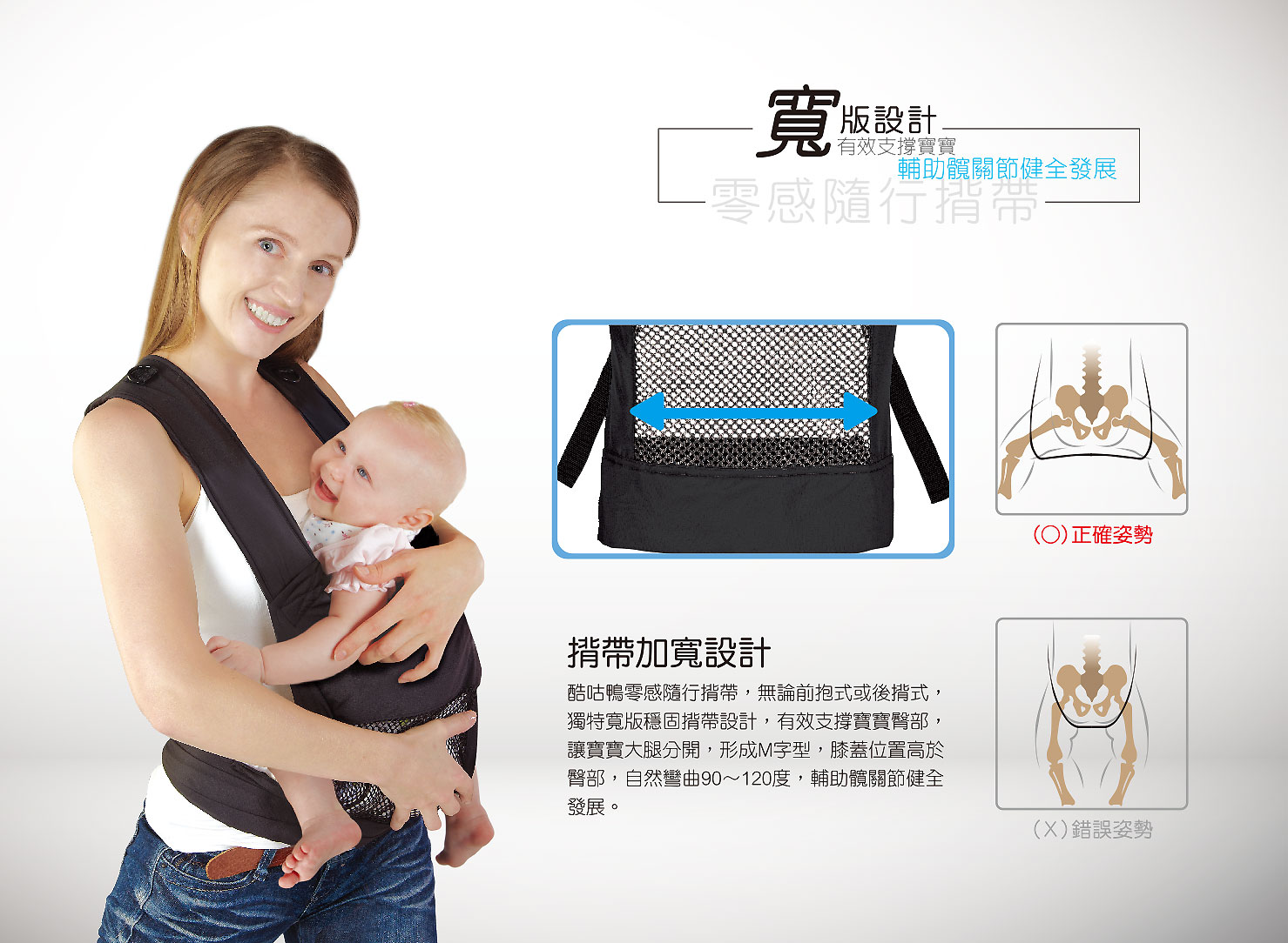 proimages/Maternity_Series/Baby_Carrier/2523/2523-零感隨行揹帶_EDM轉-9.jpg