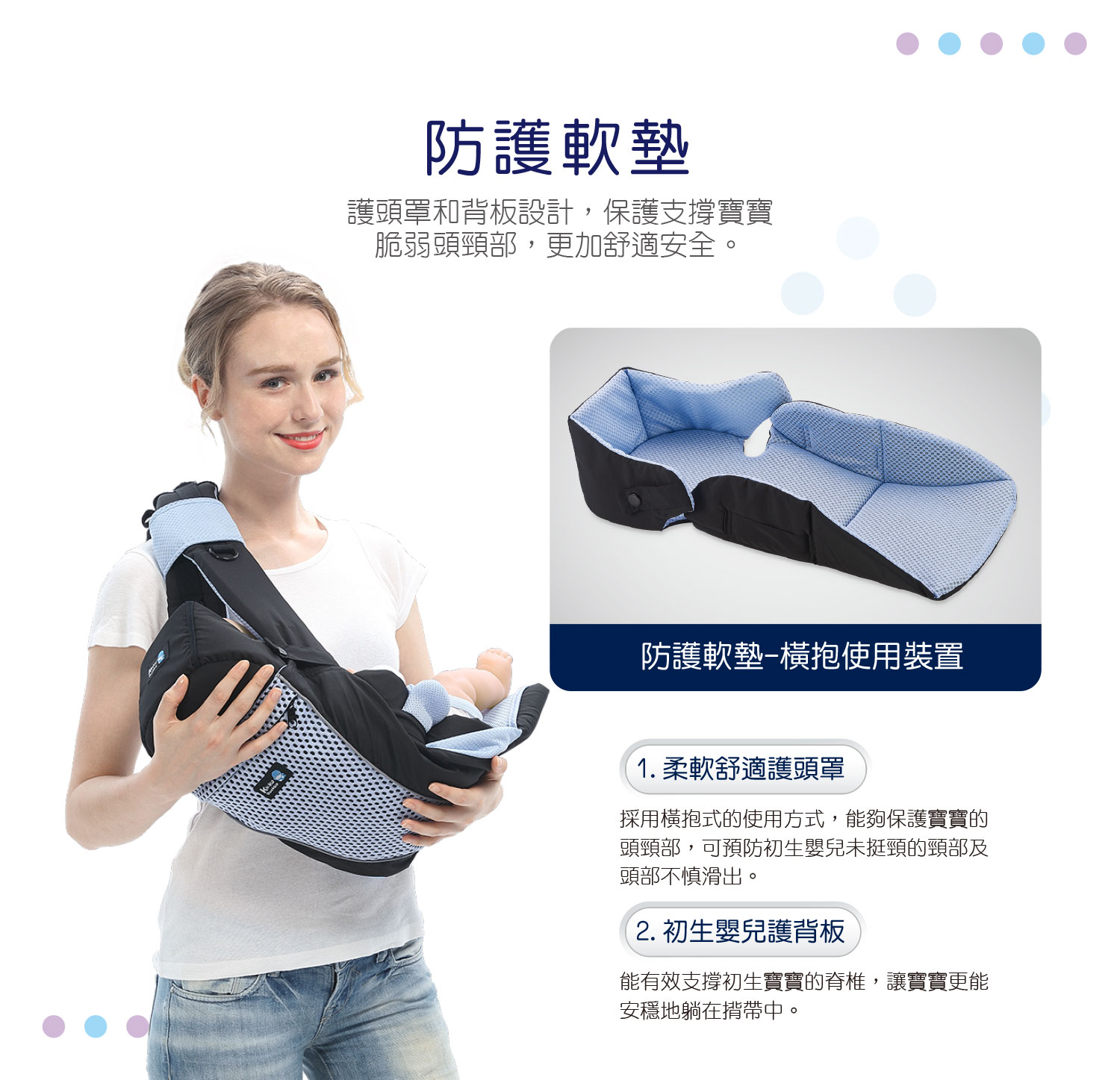 proimages/Maternity_Series/Baby_Carrier/2524/2524_4.jpg