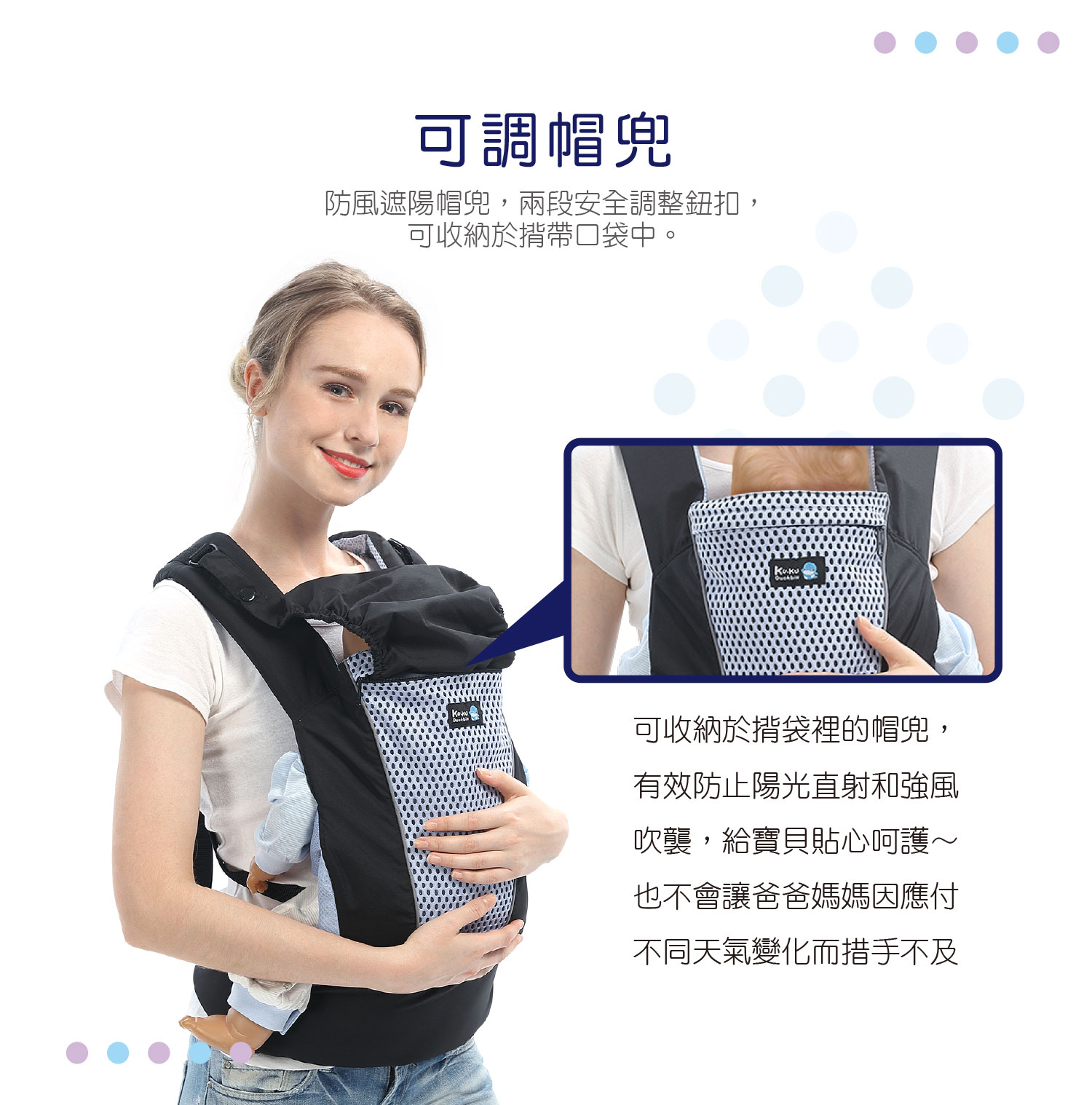 proimages/Maternity_Series/Baby_Carrier/2524/2524_6.jpg