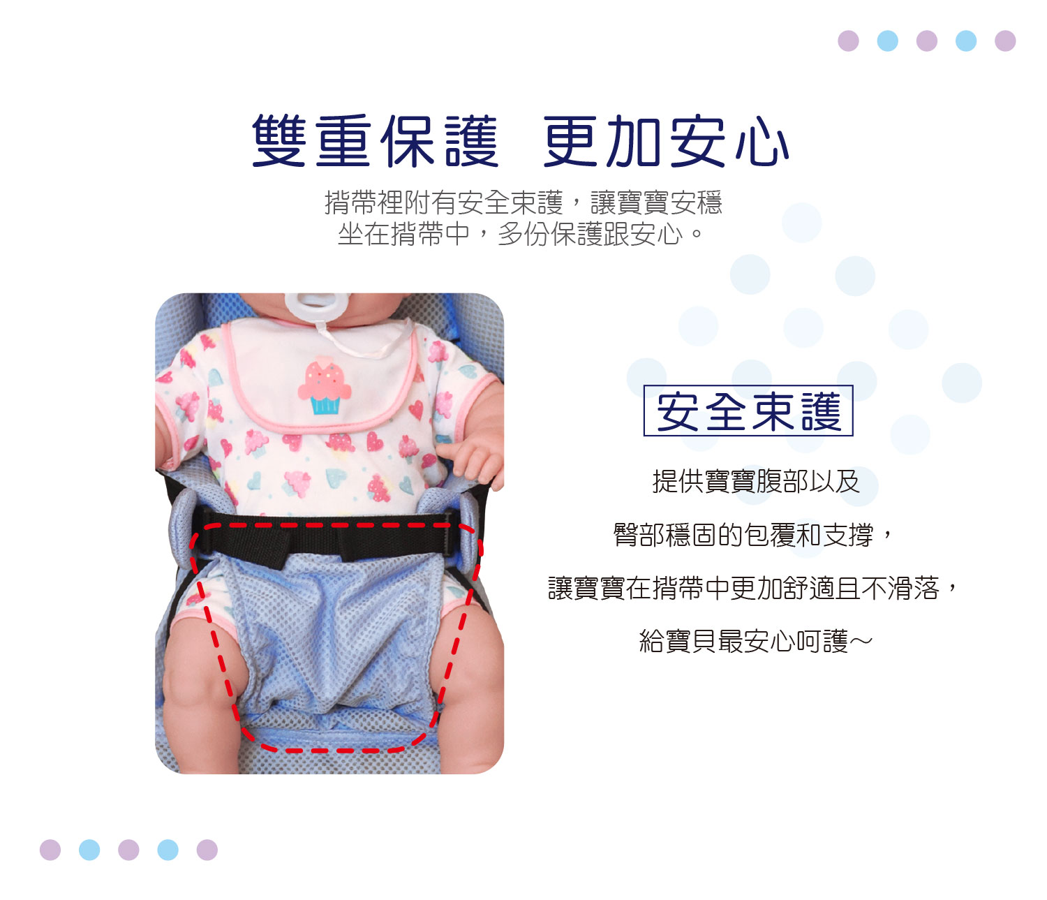 proimages/Maternity_Series/Baby_Carrier/2524/2524_7.jpg