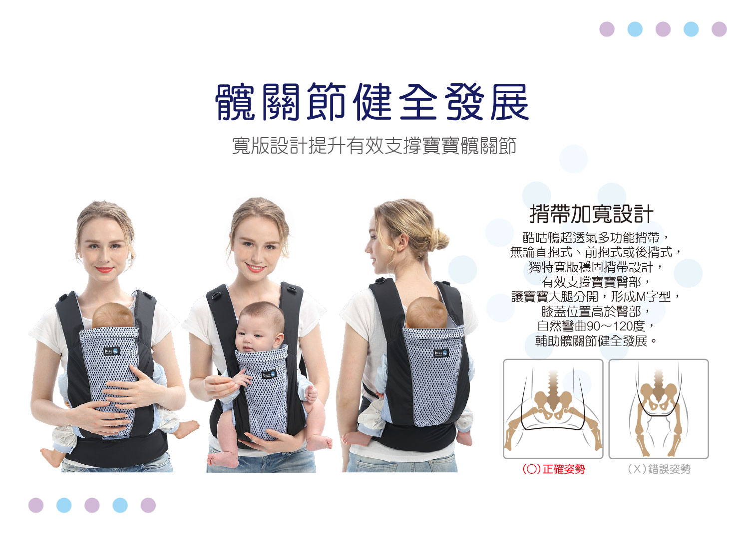 proimages/Maternity_Series/Baby_Carrier/2524/2524_8.jpg