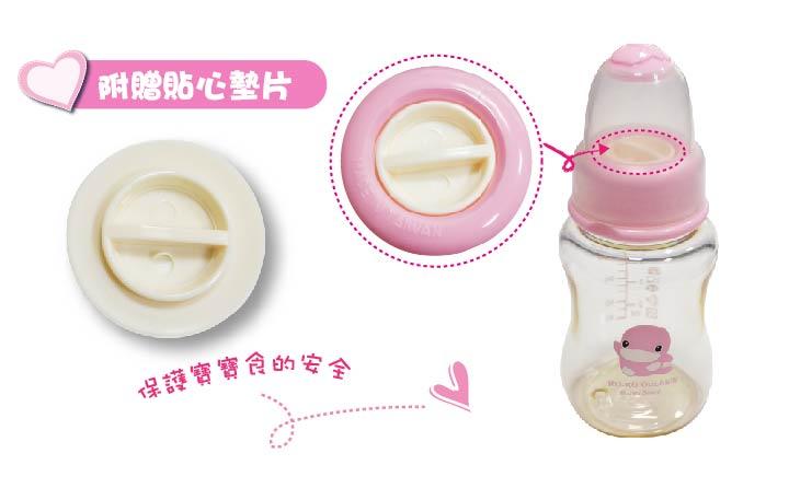 proimages/Maternity_Series/Breast_Pump_Milk_Storage/5463/KU5463-持吸力調節手動吸乳器10.jpg