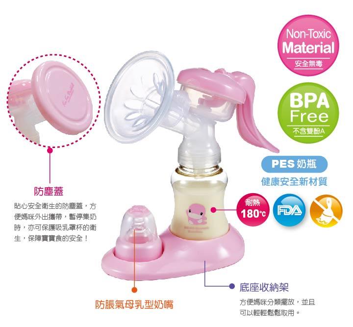proimages/Maternity_Series/Breast_Pump_Milk_Storage/5463/KU5463-持吸力調節手動吸乳器6.jpg