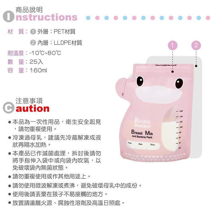 proimages/Maternity_Series/Breast_Pump_Milk_Storage/5478/5478母乳袋小-5.jpg