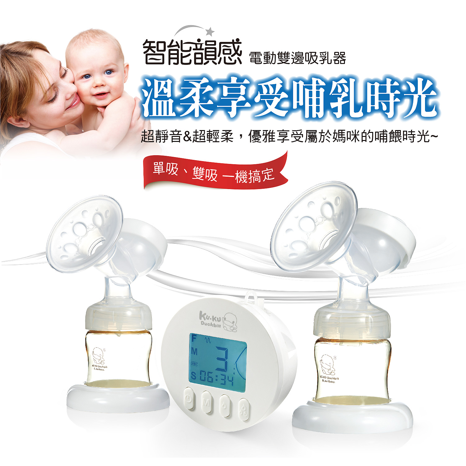 proimages/Maternity_Series/Breast_Pump_Milk_Storage/9023/9023-01.jpg