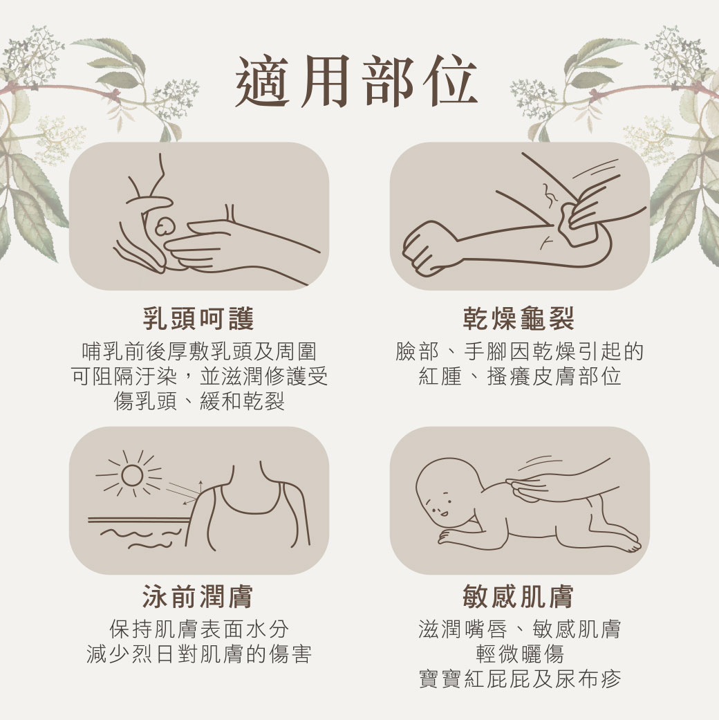 proimages/Maternity_Series/Lammue/S7511/S7511-乳頭修護EDM-10.jpg