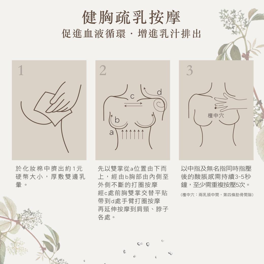 proimages/Maternity_Series/Lammue/S7511/S7511-乳頭修護EDM-13.jpg