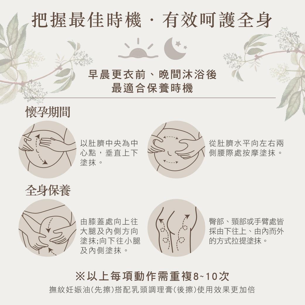 proimages/Maternity_Series/Lammue/S7512/S7512-撫紋妊EDM-11.jpg