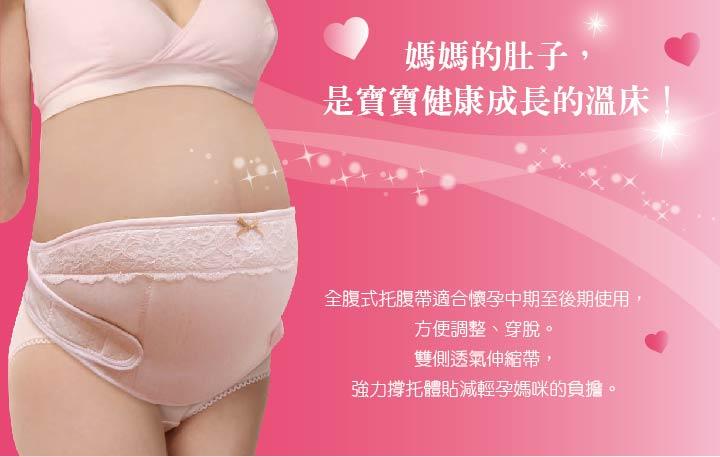 proimages/Maternity_Series/Maternity_Inner/7504/s7504-1.jpg