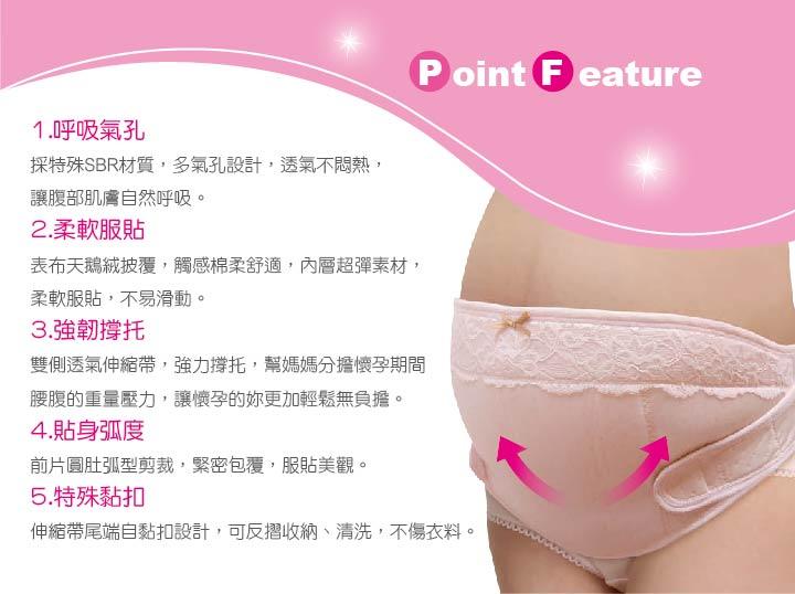 proimages/Maternity_Series/Maternity_Inner/7504/s7504-3.jpg