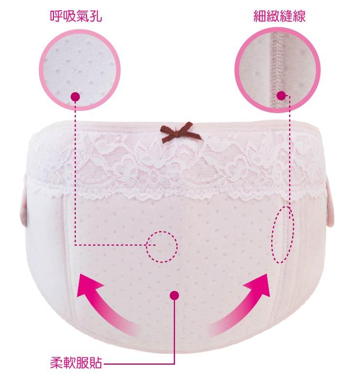 proimages/Maternity_Series/Maternity_Inner/7504/s7504-4.jpg