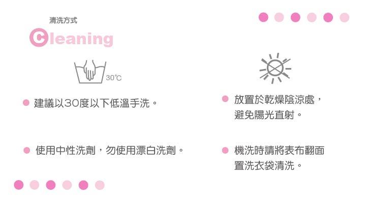 proimages/Maternity_Series/Maternity_Inner/7505/S7505-酷咕鴨媽咪舒活枕-6.jpg