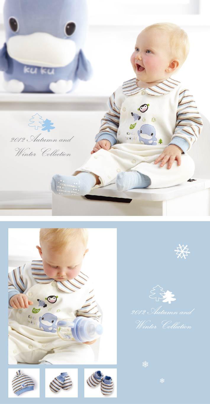 proimages/Seasonal_clothing/2012Autumn_Winter/8415/KU8415.jpg