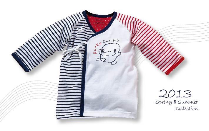 proimages/Seasonal_clothing/2013spring_summer/8424/KU8424.jpg