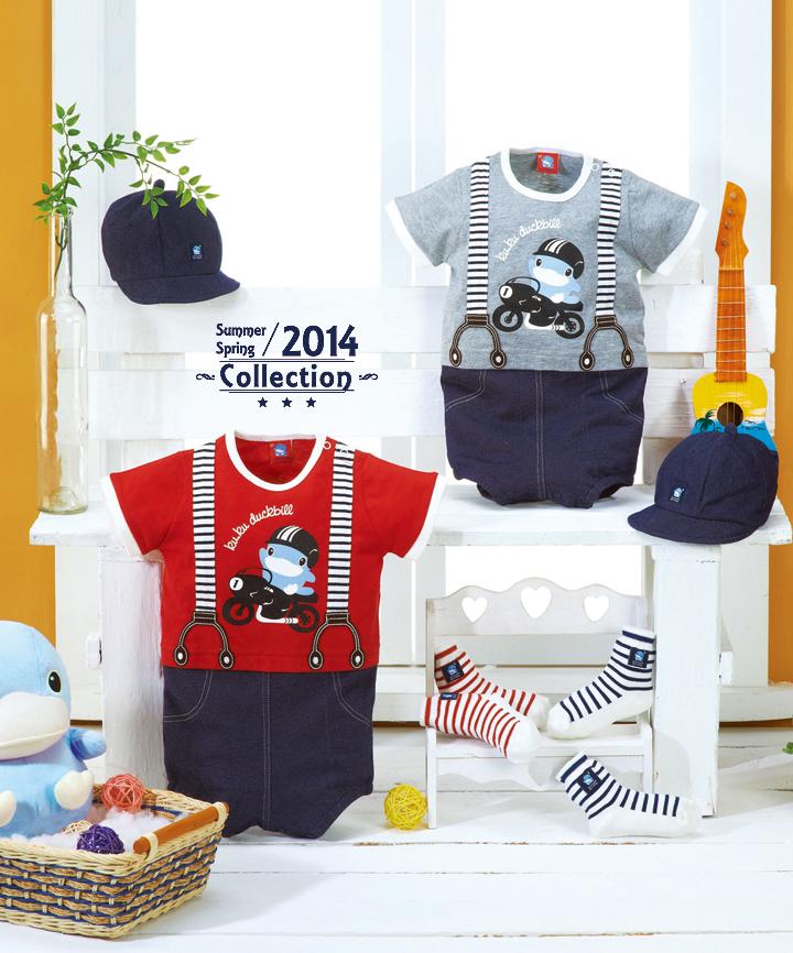 proimages/Seasonal_clothing/2014spring_summer/8535-1.jpg