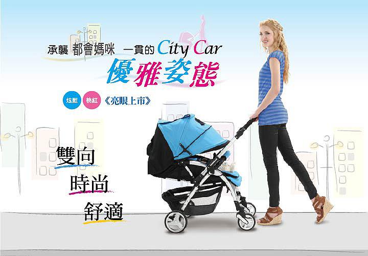 proimages/Tip_Accessories_Series/Baby_Stroller/6028/KU6028-1.jpg