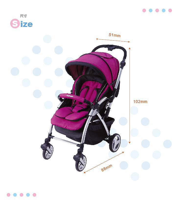 proimages/Tip_Accessories_Series/Baby_Stroller/6028/KU6028-6.jpg