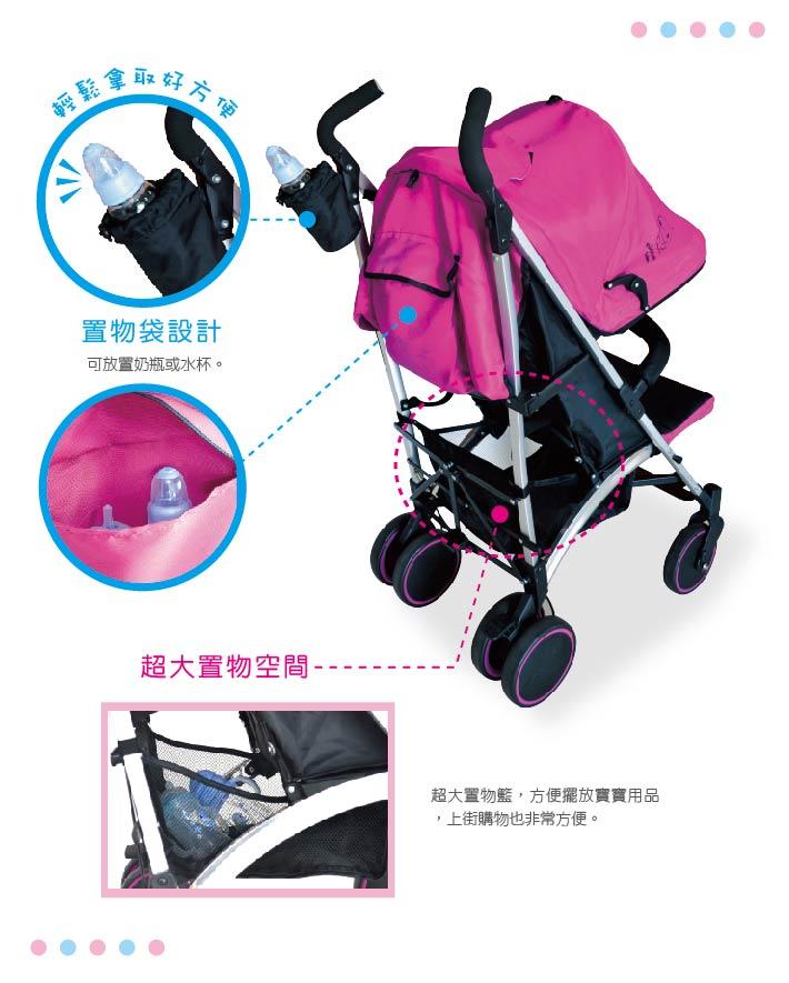 proimages/Tip_Accessories_Series/Baby_Stroller/6032/KU6032酷咕鴨輕漾手推車4.jpg