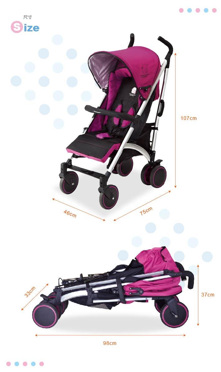 proimages/Tip_Accessories_Series/Baby_Stroller/6032/KU6032酷咕鴨輕漾手推車5.jpg