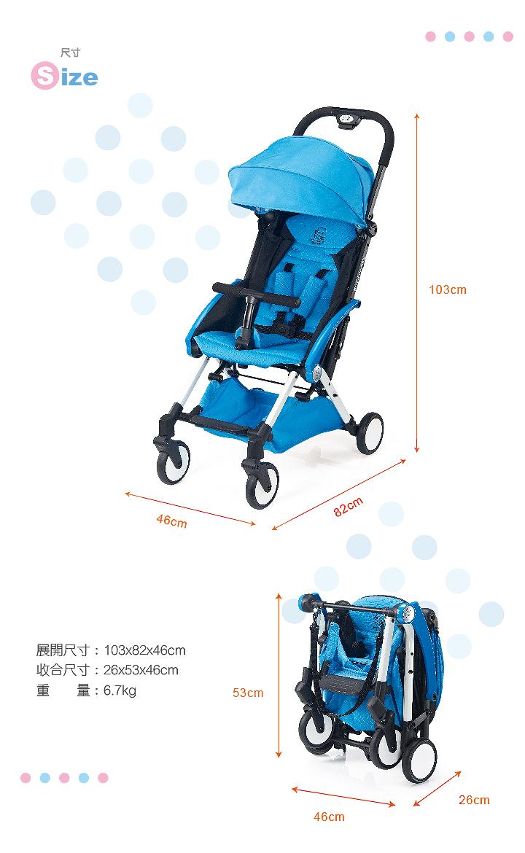 proimages/Tip_Accessories_Series/Baby_Stroller/6038/KU6038酷咕鴨時尚輕旅手推車網頁編輯-5.jpg