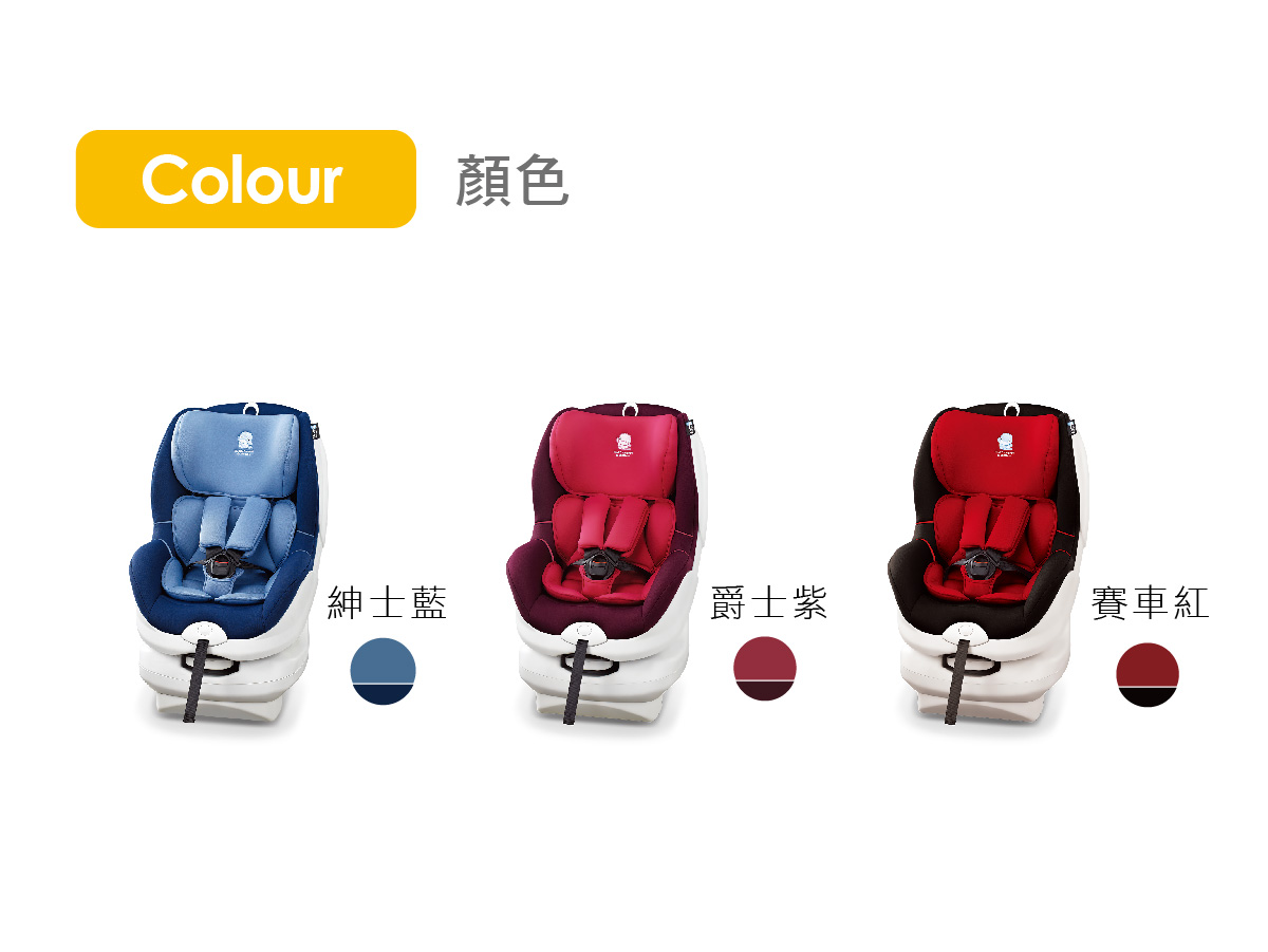 proimages/Tip_Accessories_Series/safety_seat/6039/6039_EDM_1200x1200-3-06.jpg