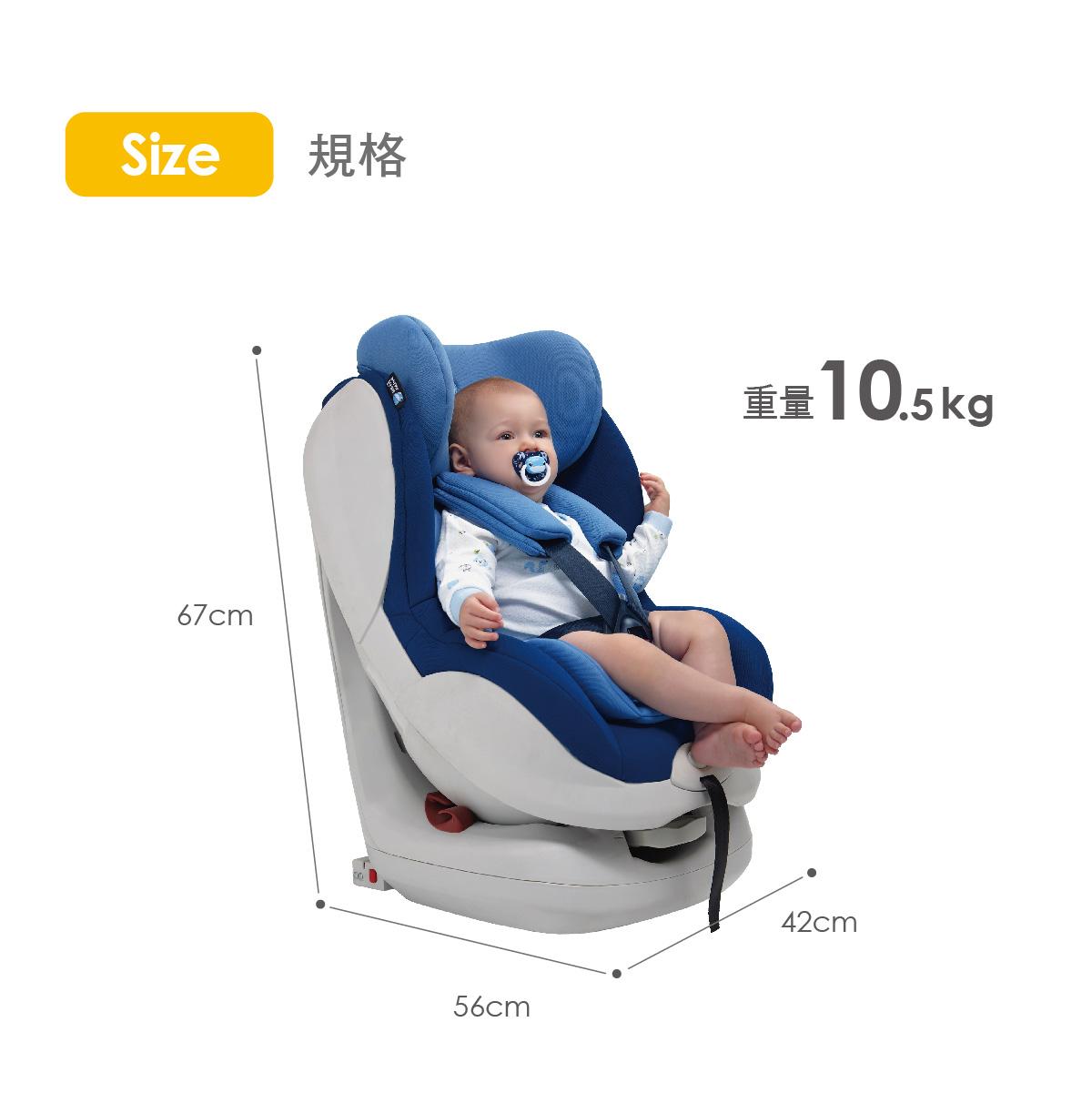 proimages/Tip_Accessories_Series/safety_seat/6039/6039_EDM_1200x1200-3-07.jpg