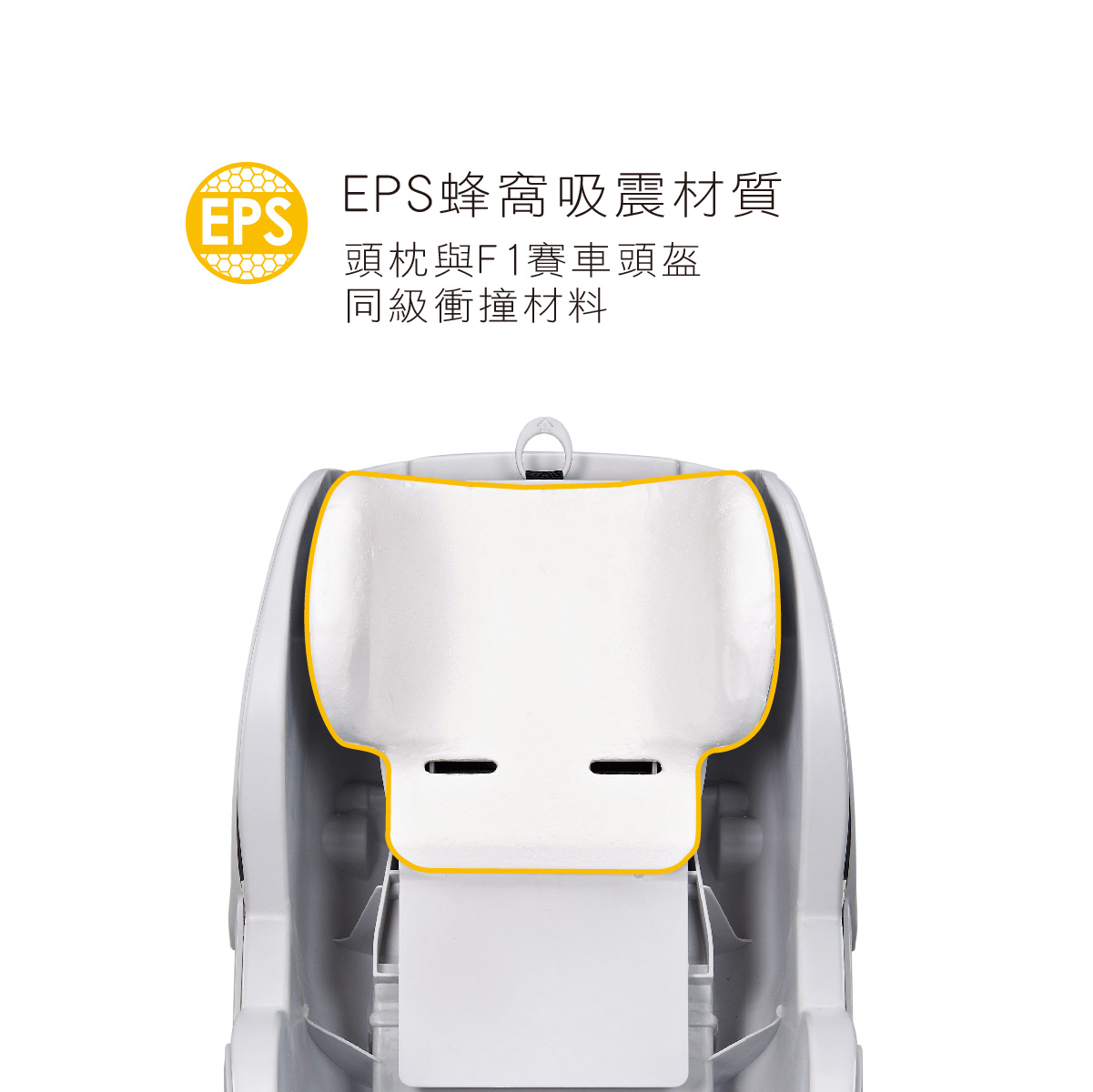 proimages/Tip_Accessories_Series/safety_seat/6039/6039_EDM_1200x1200-3-13.jpg