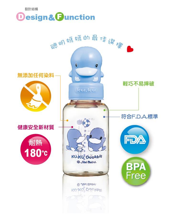 proimages/bottles/PES/5126/KU5126-3.jpg
