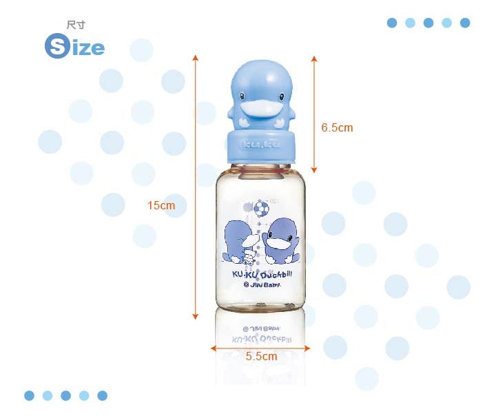 proimages/bottles/PES/5126/KU5126-7.jpg