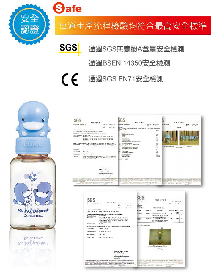 proimages/bottles/PES/5126/KU5126-9.jpg