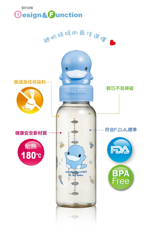 proimages/bottles/PES/5127/KU5127-3.jpg