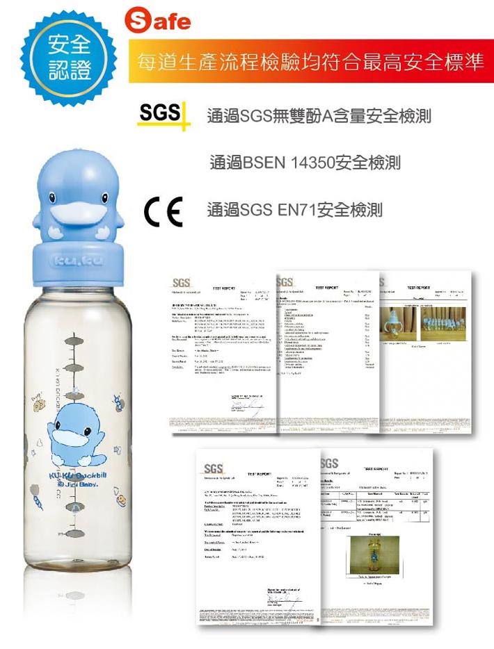 proimages/bottles/PES/5127/KU5127-9.jpg