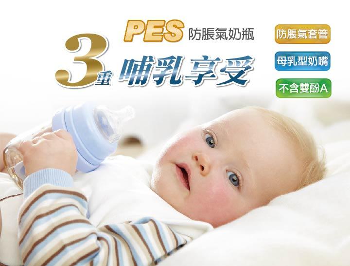 proimages/bottles/PES/5129/KU5129-1.jpg